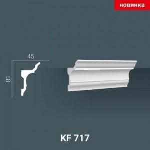 KF 717 (2,00м ) Карниз для скрытой подсветки