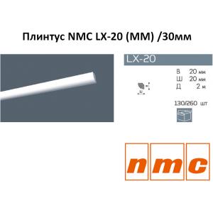 Плинтус потолочный NMC LX-20 (MM)