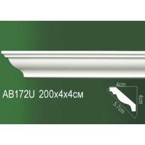 Карниз полиуретановый AB172U