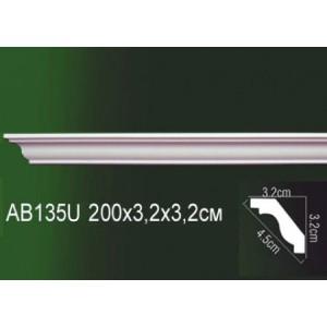 Карниз полиуретановый AB135U