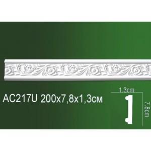 Молдинг полиуретановый AC217U