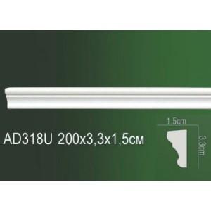 Молдинг полиуретановый AD318U