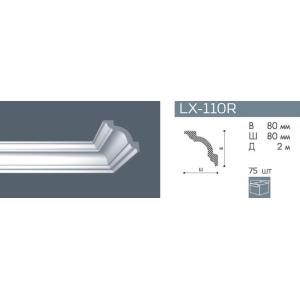 Плинтус потолочный NMC LX-110 (A1)