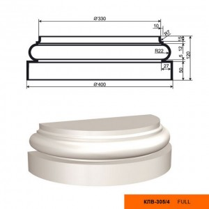 Колонна КЛВ-305/4 (база) (ЛС-102-3) в Рязани