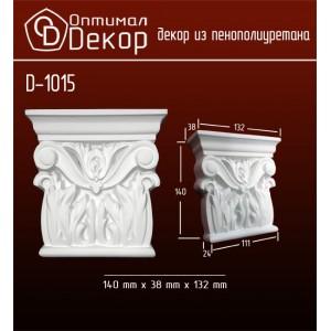 Дверной декор D1015(140*138*32) OptimalDecor