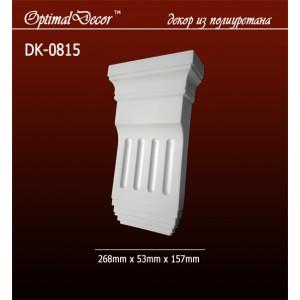 Консоль DK-0815 (268*53*157) OptimalDecor