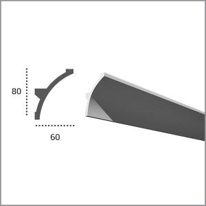 Карниз гибкий для светодиодной подсветки KF 702