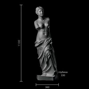 Статуя Венера ST-010